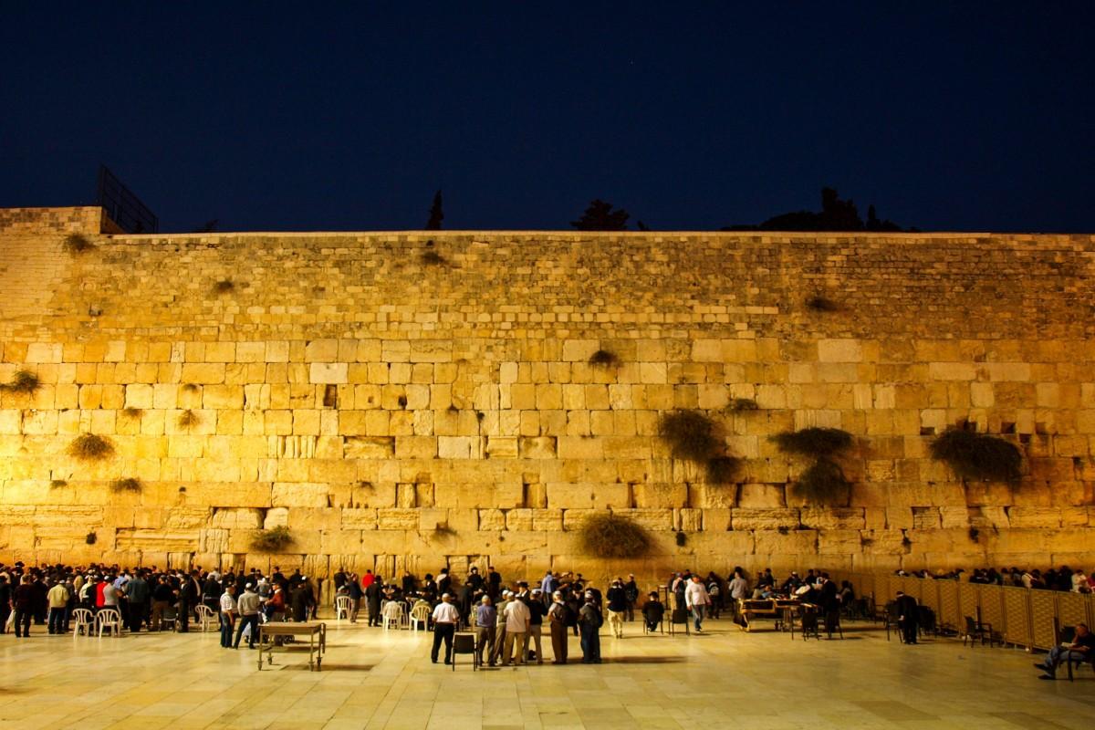 Jerozolima największe atrakcje: ściana placzu