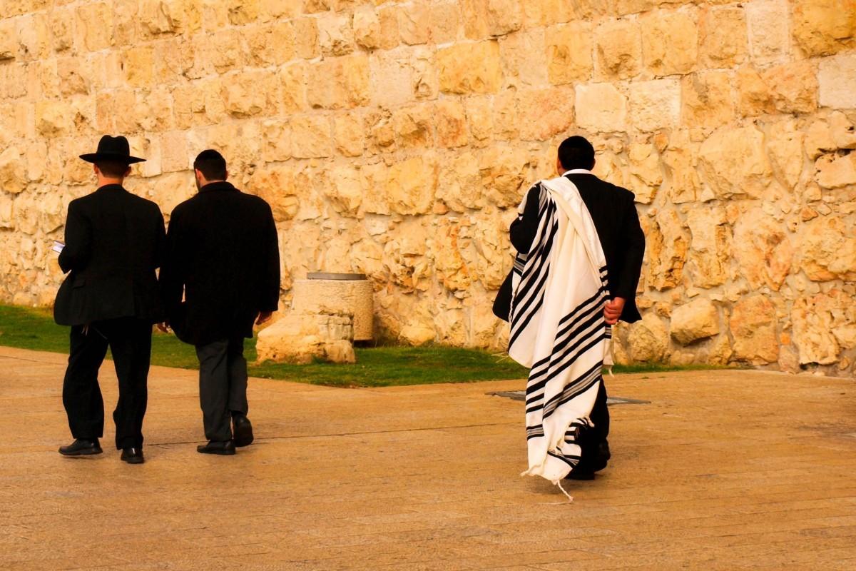 Jerozolima największe atrakcje: Mea Szarim