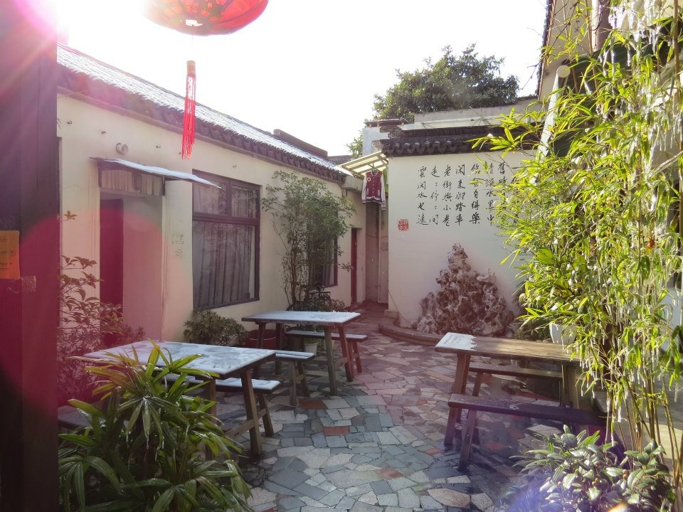 jeden ze wspaniałych chińskich hosteli (suzhou)