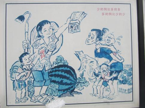 polityka jednego dziecka w Shaoxing 2