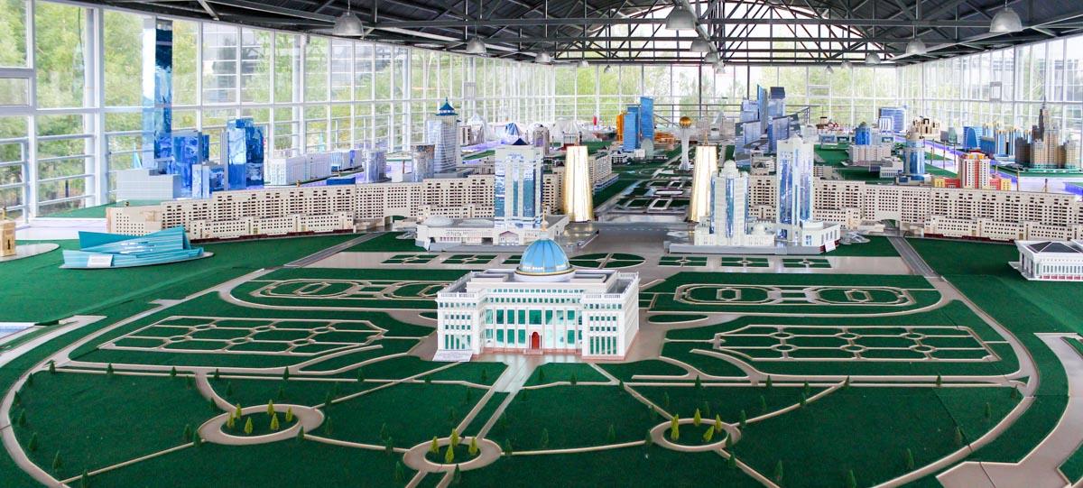 Astana park miniatur