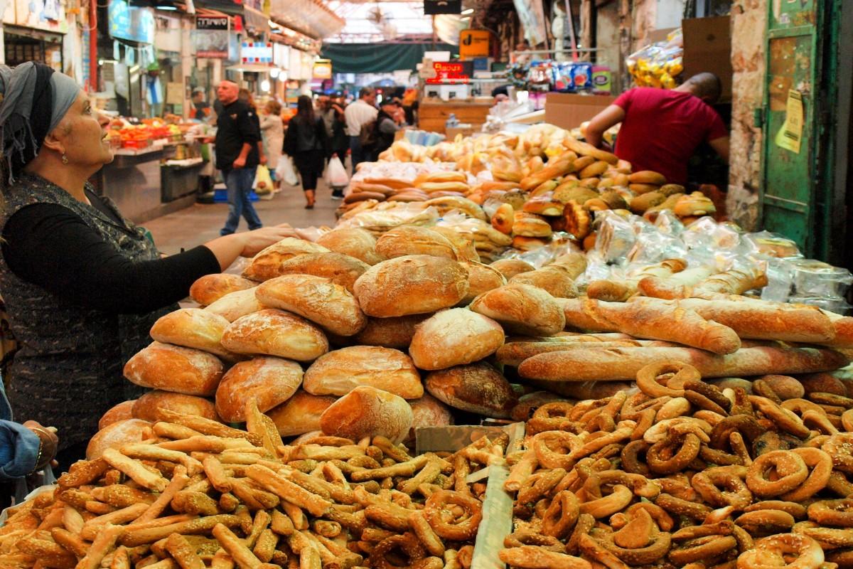 Jerozolima największe atrakcje: bazar Yehuda