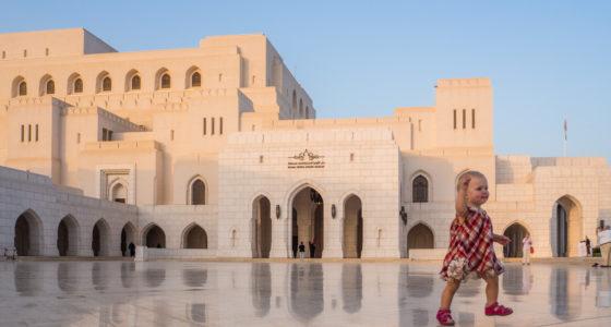 Oman z niemowlakiem – wszystko, co chcecie wiedzieć o wyjeździe na Bliski Wschód